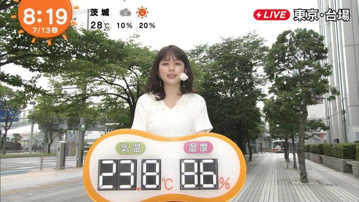 2019年07月13日沖田愛加の画像10枚目