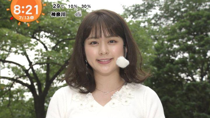 2019年07月13日沖田愛加の画像11枚目