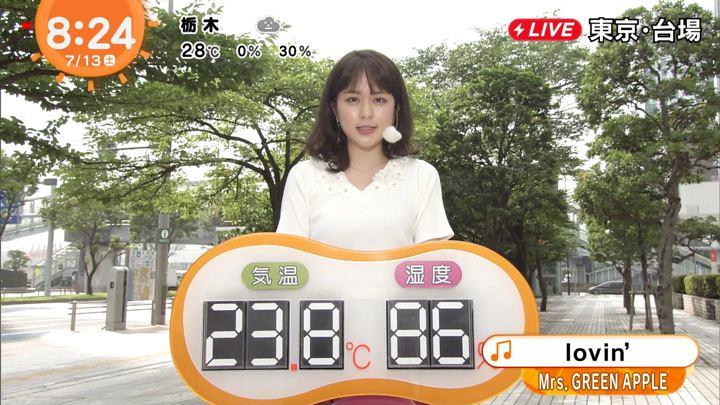 2019年07月13日沖田愛加の画像12枚目