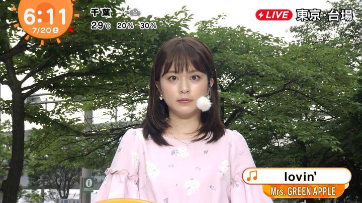 2019年07月20日沖田愛加の画像01枚目