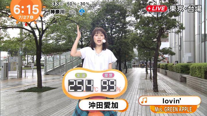 2019年07月27日沖田愛加の画像01枚目