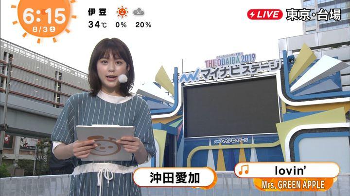 2019年08月03日沖田愛加の画像01枚目