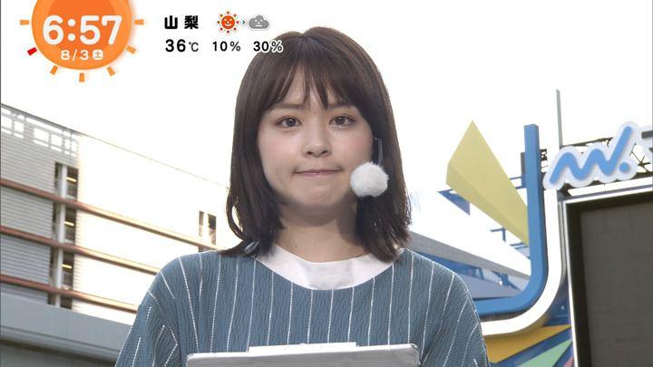 2019年08月03日沖田愛加の画像04枚目