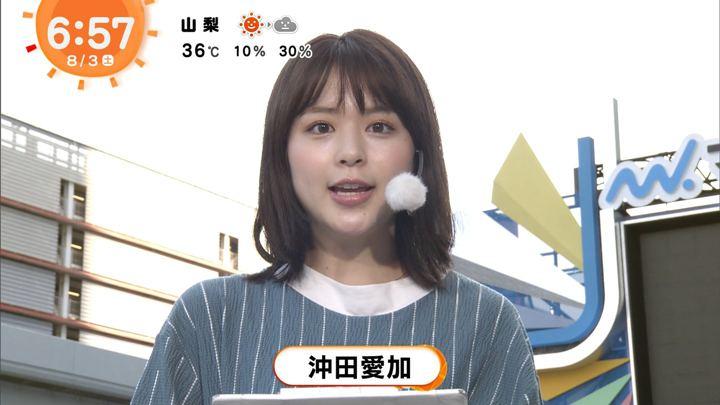 2019年08月03日沖田愛加の画像05枚目
