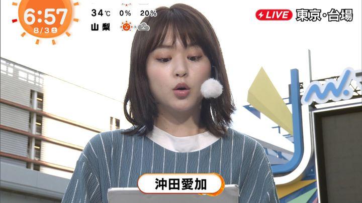 2019年08月03日沖田愛加の画像06枚目