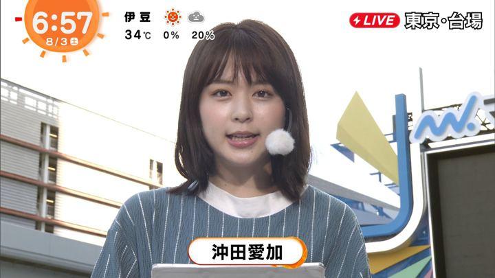2019年08月03日沖田愛加の画像07枚目