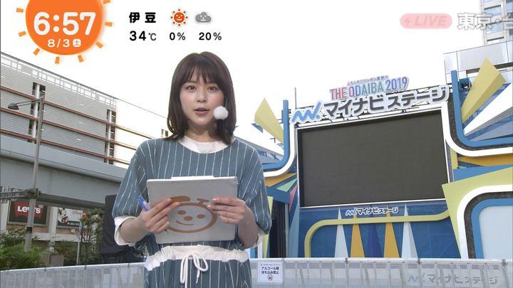 2019年08月03日沖田愛加の画像09枚目