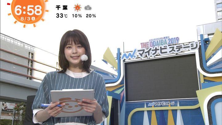 2019年08月03日沖田愛加の画像10枚目