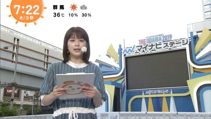2019年08月03日沖田愛加の画像12枚目