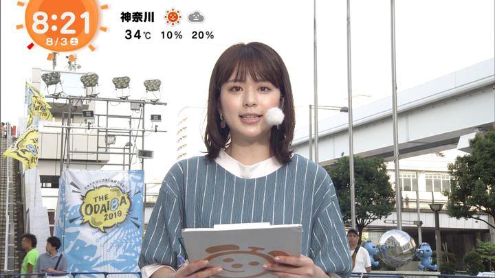 2019年08月03日沖田愛加の画像14枚目
