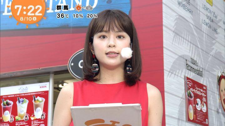 2019年08月10日沖田愛加の画像06枚目