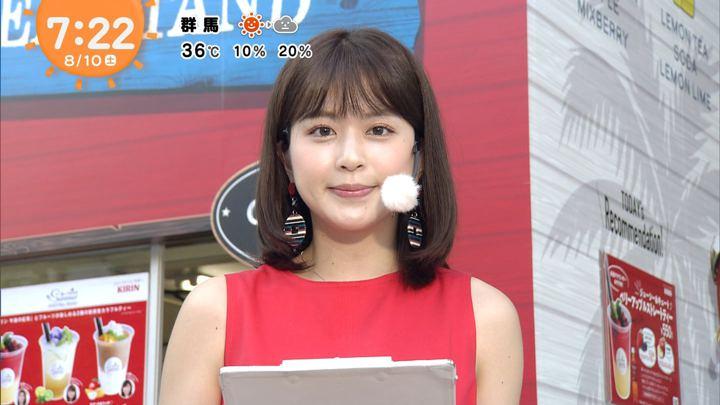 2019年08月10日沖田愛加の画像07枚目