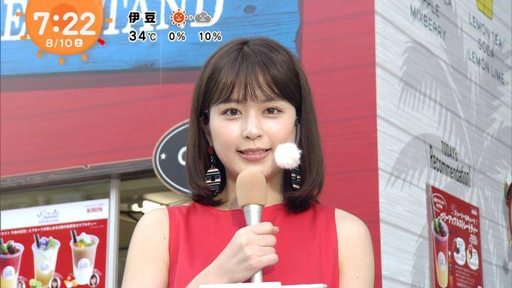 2019年08月10日沖田愛加の画像08枚目