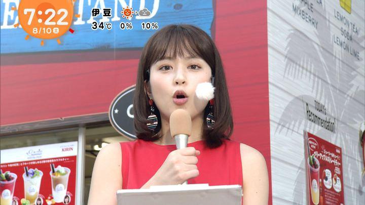 2019年08月10日沖田愛加の画像09枚目