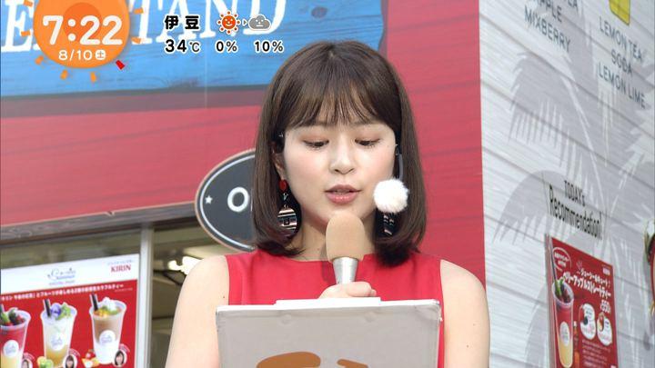 2019年08月10日沖田愛加の画像10枚目