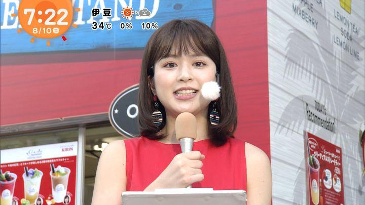 2019年08月10日沖田愛加の画像11枚目