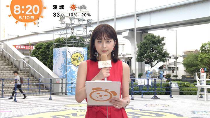 2019年08月10日沖田愛加の画像12枚目