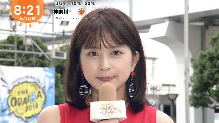 2019年08月10日沖田愛加の画像13枚目