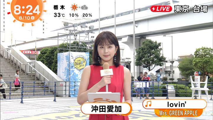 2019年08月10日沖田愛加の画像14枚目
