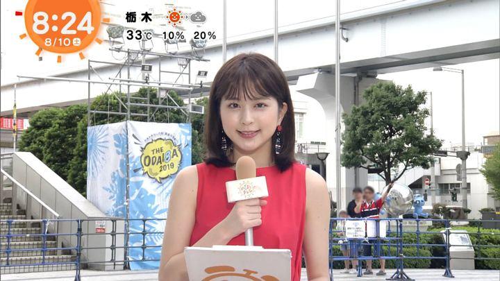 2019年08月10日沖田愛加の画像15枚目