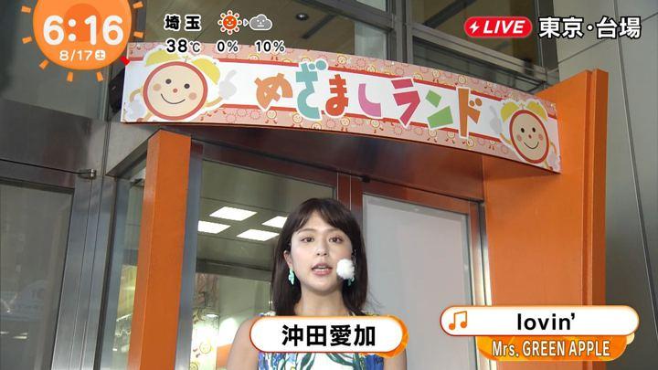 2019年08月17日沖田愛加の画像01枚目