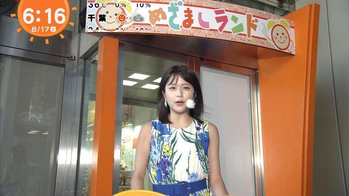 2019年08月17日沖田愛加の画像03枚目