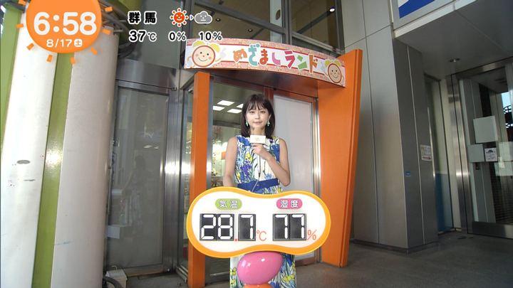 2019年08月17日沖田愛加の画像05枚目