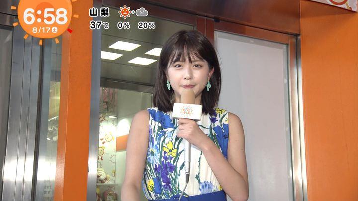 2019年08月17日沖田愛加の画像06枚目