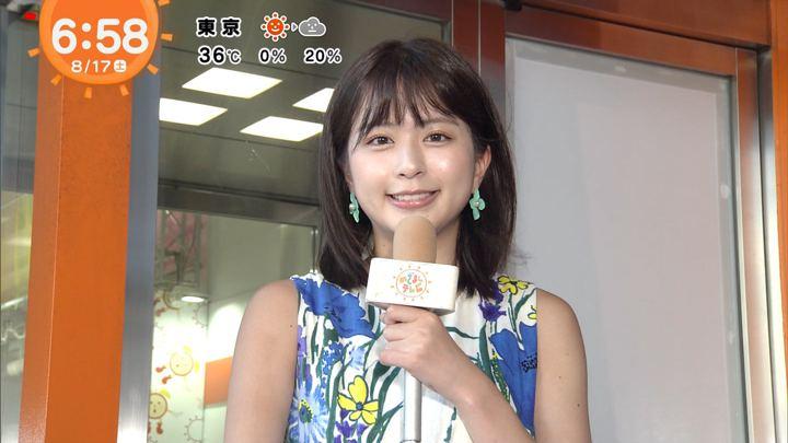 2019年08月17日沖田愛加の画像07枚目