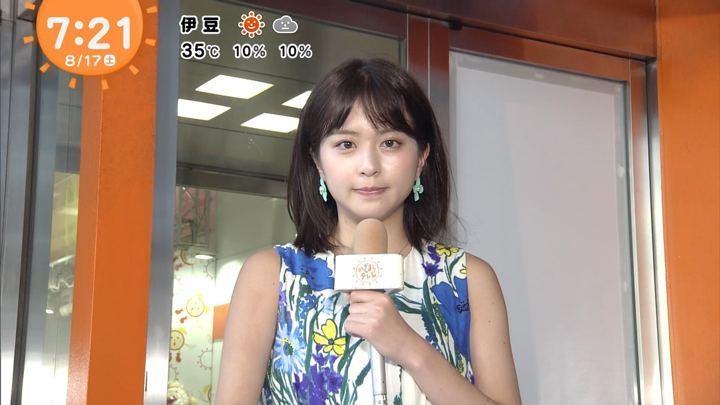 2019年08月17日沖田愛加の画像08枚目
