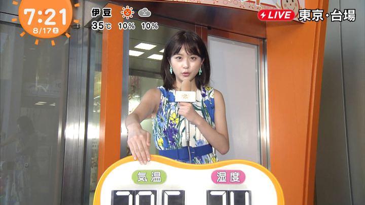 2019年08月17日沖田愛加の画像09枚目