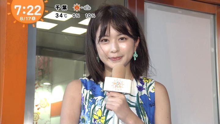2019年08月17日沖田愛加の画像11枚目