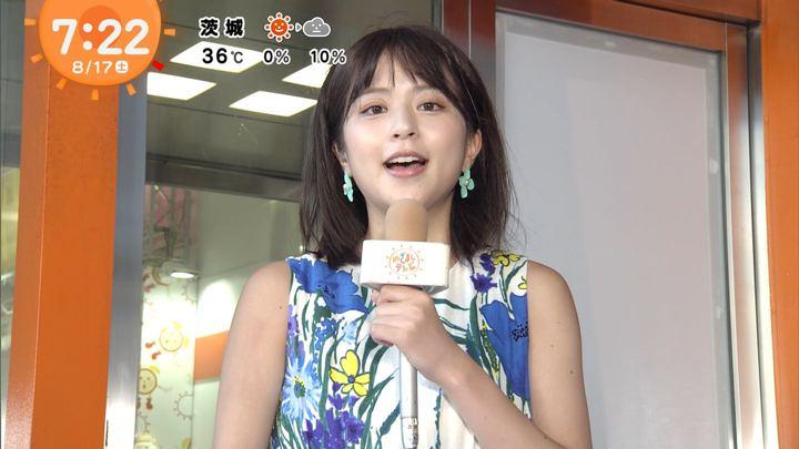 2019年08月17日沖田愛加の画像12枚目