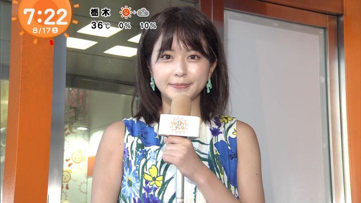2019年08月17日沖田愛加の画像13枚目