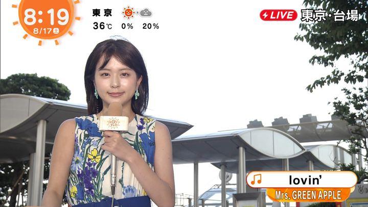 2019年08月17日沖田愛加の画像14枚目