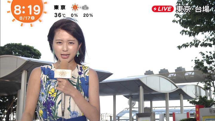 2019年08月17日沖田愛加の画像16枚目