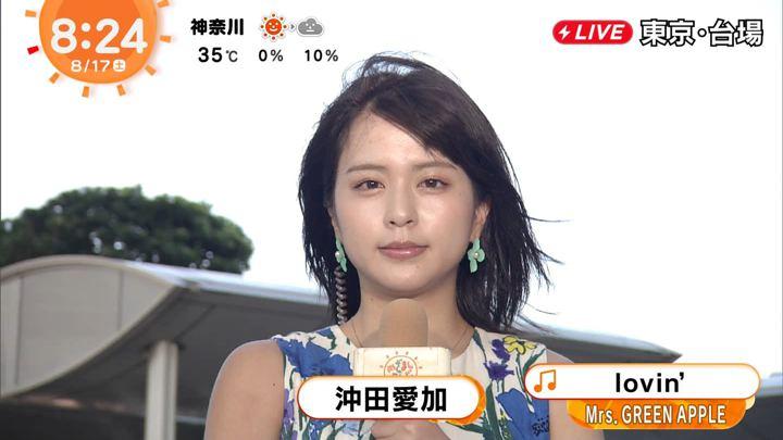 2019年08月17日沖田愛加の画像18枚目