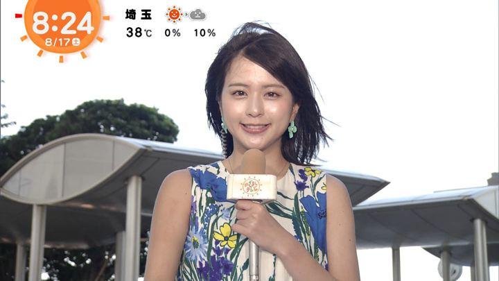 2019年08月17日沖田愛加の画像20枚目