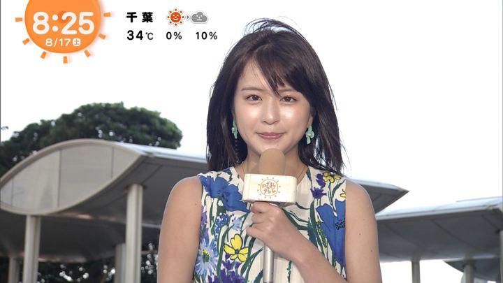 2019年08月17日沖田愛加の画像22枚目