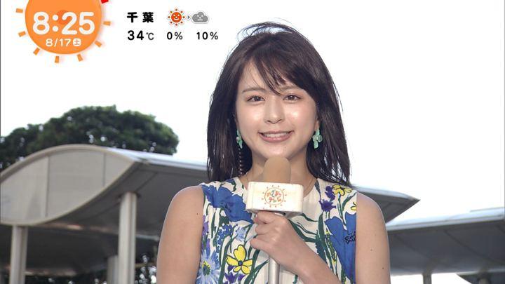 2019年08月17日沖田愛加の画像23枚目