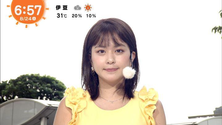 2019年08月24日沖田愛加の画像03枚目