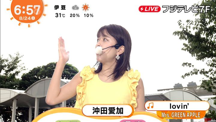 2019年08月24日沖田愛加の画像05枚目