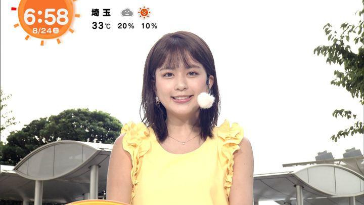 2019年08月24日沖田愛加の画像07枚目