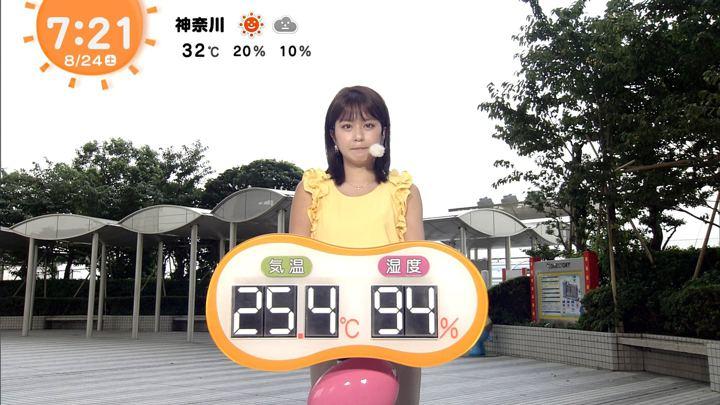 2019年08月24日沖田愛加の画像08枚目