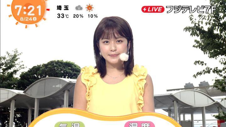 2019年08月24日沖田愛加の画像10枚目