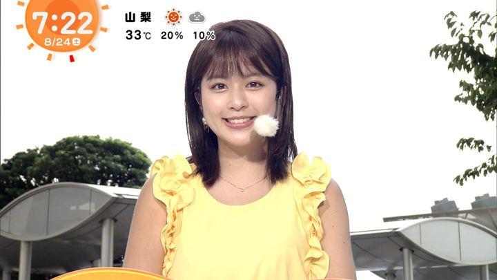 2019年08月24日沖田愛加の画像11枚目