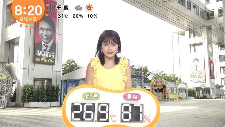 2019年08月24日沖田愛加の画像14枚目