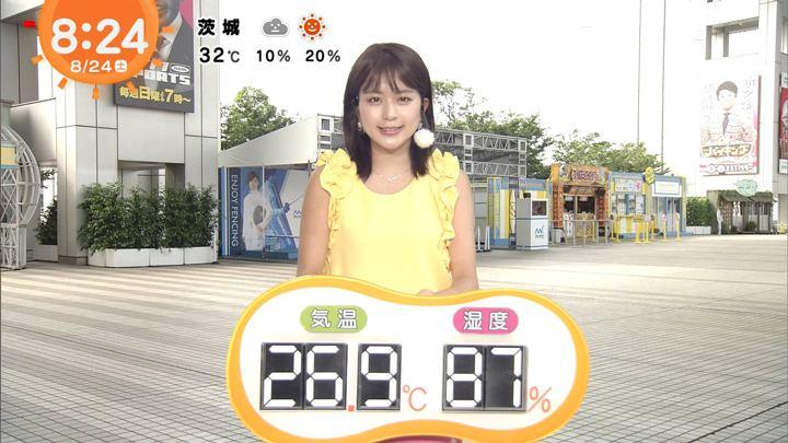 2019年08月24日沖田愛加の画像15枚目
