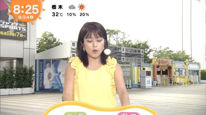 2019年08月24日沖田愛加の画像16枚目