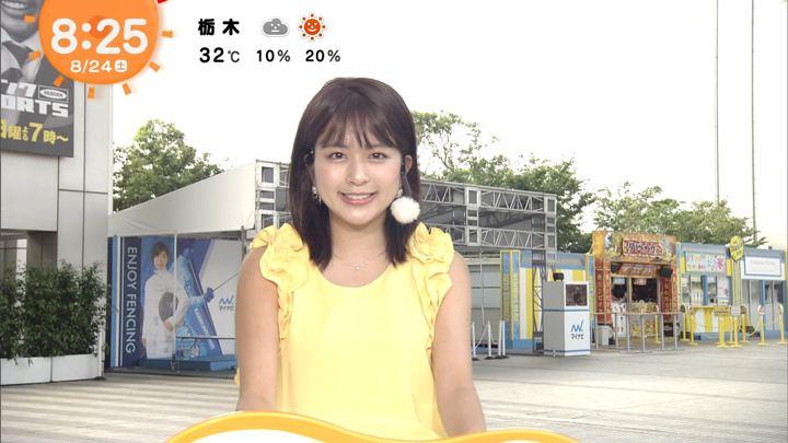 2019年08月24日沖田愛加の画像17枚目